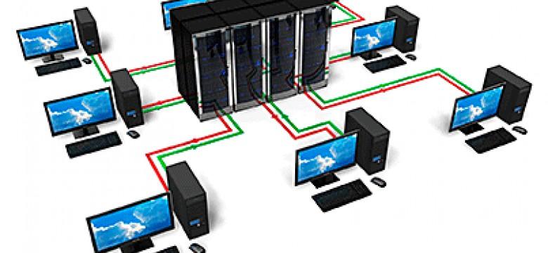Illustration Management des systèmes d'information